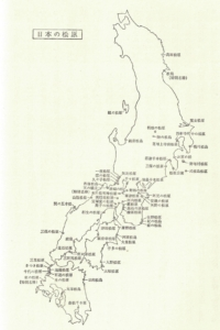 日本の松原